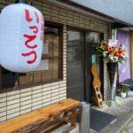 深谷市稲荷町に「粋麺屋いってつ」というラーメン店がオープンするみたい。