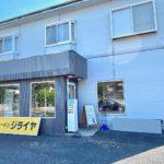 本庄市万年寺の「ラーメン ジライヤ」は8月29日(土)にオープンみたい。