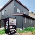 深谷市宿根に「居酒屋 TANKA」がオープンするみたい。深谷市上柴町東からの移転。