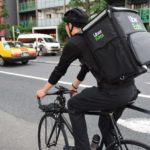 「Uber Eats(ウーバーイーツ)」のサービスエリアに埼玉県北部が追加されるみたい。