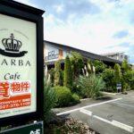 本庄市早稲田の杜の「GARBA cafe (ガルバカフェ)本庄店」が閉店してた。