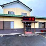 熊谷市拾六間の「ラーメン赤沼 熊谷店」は9月29日(火)オープンみたい。
