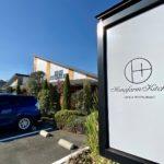 本庄市早稲田の杜へ移転した「ハナファームキッチン」は11月4日(水)オープン。