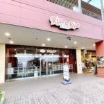 ウニクス上里の「Riso&Riso」が閉店してた。