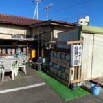 本庄市鵜森に「サンタさん」っていうボードゲーム&駄菓子のお店がオープンしてた。