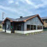 深谷市上柴町東に「麺場 田所商店 深谷店」がオープンするみたい。