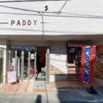 深谷市本住町に「PADDY(パディー)」っていうポップコーン店がオープンするみたい。