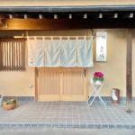深谷市東方に「鮨 良明(すし よしあき)」というお寿司屋さんができてる。
