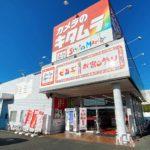 深谷市東方町にある「カメラのキタムラ 埼玉深谷店」が閉店するみたい。
