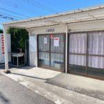 深谷市上柴町東にある「赤城乳業(株)工場直売所[アウトレットショップ]」が閉店してた。