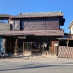 深谷市稲荷町にある「亀井篭店」が閉店するみたい。現在売り尽くしセール中。
