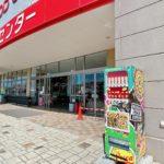 「ベイシア本庄早稲田ゲート店」にドレッシングの自動販売機が設置されてる。