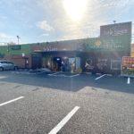 本庄市緑の「タイムスペース本庄店」が閉店してる。