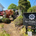 深谷市成塚に「畑 TO KITCHEN CAFE 」っていう古民家カフェがオープンするみたい。