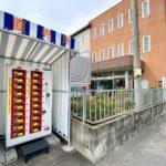 本庄市下野堂にある「高橋ソース株式会社」本社前にソースの自販機ができてる。