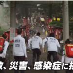 7月4日(日)スタートのTBS日曜劇場『TOKYO MER~走る緊急救命室~』の第1話は深谷市でロケが行われたみたい。
