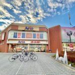 アリオ深谷1階に高級「生」食パン専門店の『乃が美』がオープンするみたい。