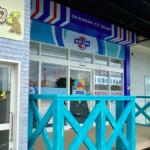 熊谷市上之に「BLUE SEAL熊谷店」っていうアイスクリーム屋さんができてる。7月15日(木)オープン。