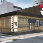 熊谷市筑波に焼肉店「がってんカルビ」がオープンするみたい。ジョナサンがあったところ。