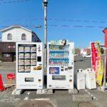 深谷市萱場にある「ジャンクガレッジ 深谷店」に餃子とつけ麺の自販機が設置されてる。