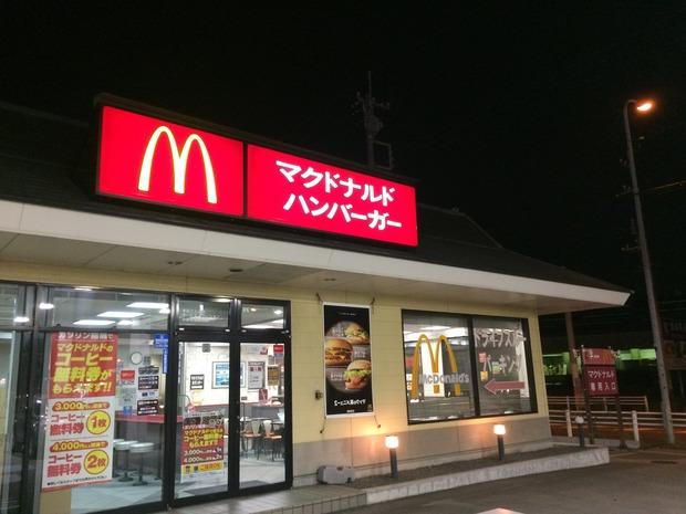 IMG_0266