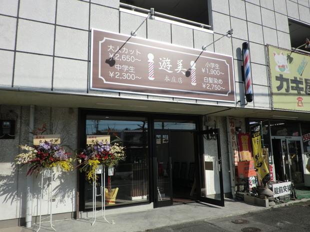 CIMG4670