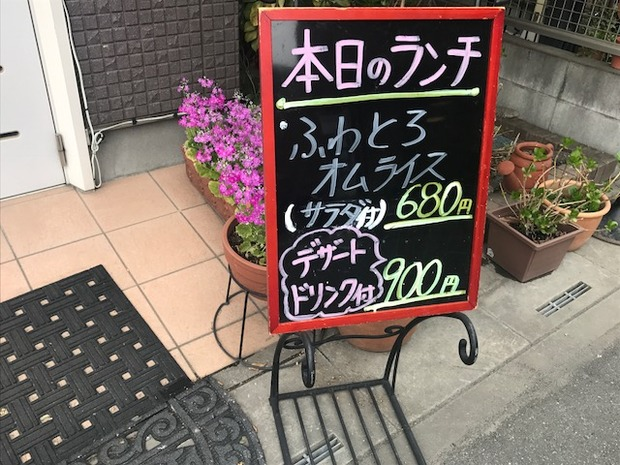 IMG_8371