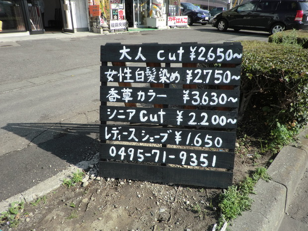 CIMG4667