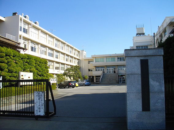 1024px-Fukaya_Commercial_High_School