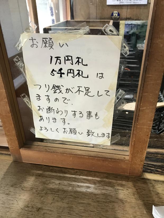 IMG_0400