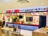 アピタ本庄店の1階に「M.K.KEBAB&PIZZA」というお店がオープンしたみたい。【開店・閉店】