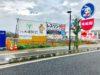 本庄市早稲田の杜に「レスリング|サンボ|キックボクシング」のジムができるみたい。【開店・閉店】